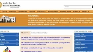RBI Assistant Final Result 2017 Out Now Check Here