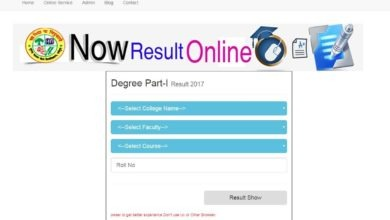 BNMU Part 1 Exam Result