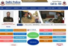 How to Apply For Delhi Police