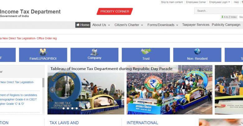Income Tax Recruitment 2019