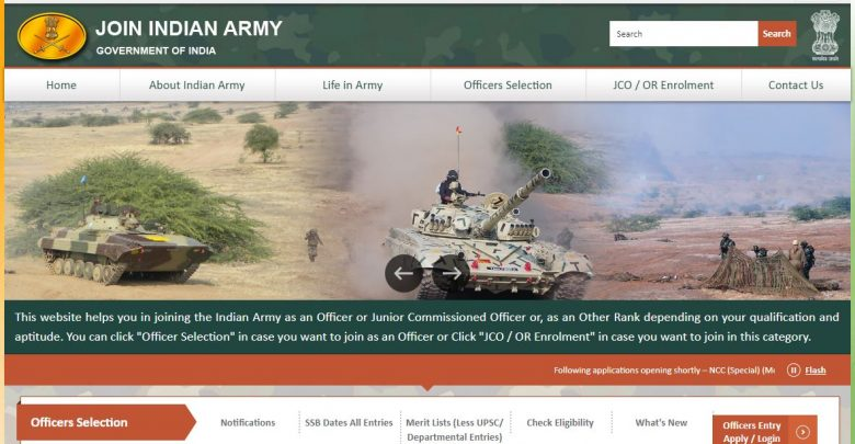 Indian Army NCC Entry Online Form