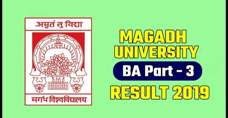 magadh university part 3 result 2019