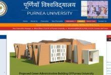 Purnea University Entrance Exam Result 2019