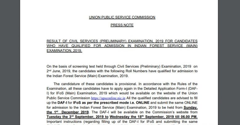 UPSC IFS Exam Result 2019