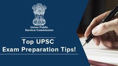Top UPSC Exam Preparation Tips!