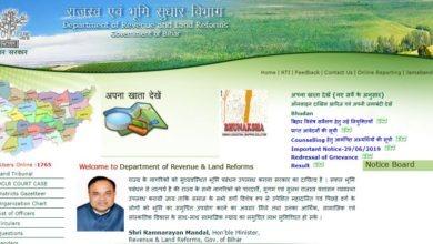 Bihar Rajaswa Bhumi Sudhar Vibhag Result 2019