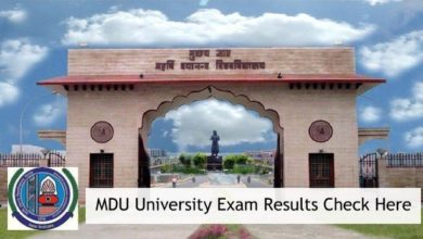 MDU Exam Result 2019