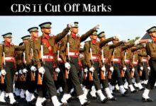 UPSC CDS Cutoff Marks