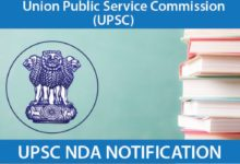 nda application form download