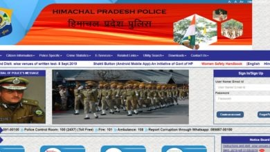 hp police recruitment 2018-2019