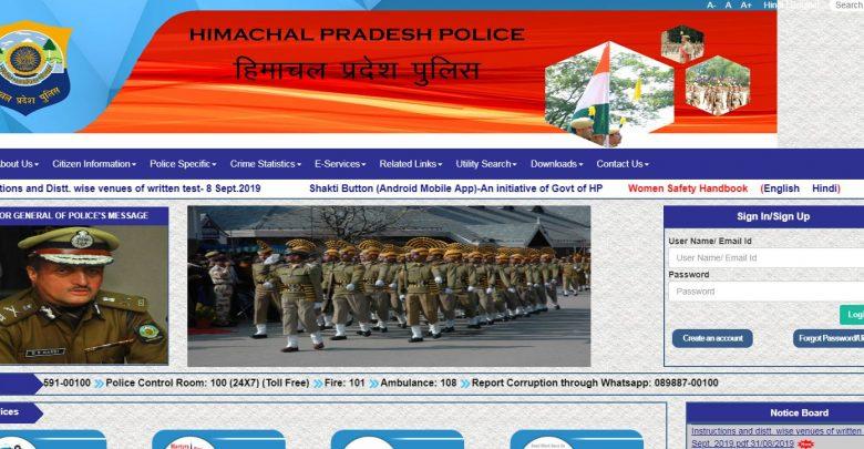 hp police recruitment 2018-2019