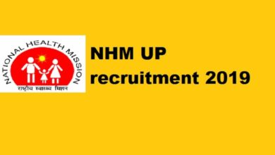 up nhm vacancy 2019