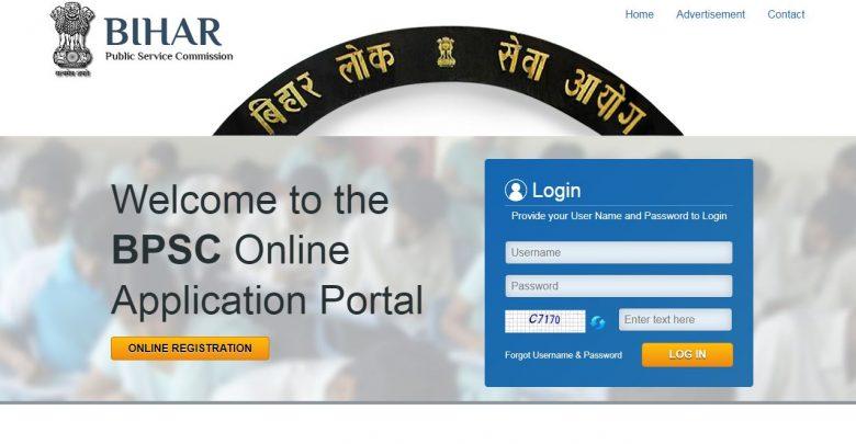 Bihar BPSC 65th Pre Admit Card 2019