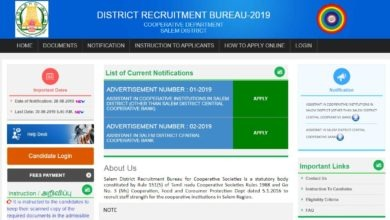 DRB Salem Assistant Recruitment 2019