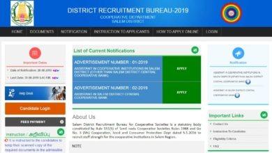 DRB Salem Assistant Recruitment 2019