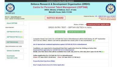 DRDO CEPTAM 09 Technical CBT Date