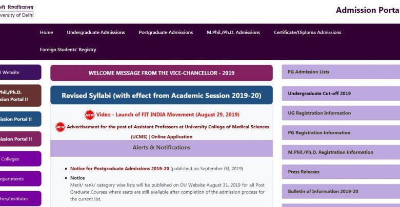 Delhi University Assistant Professor Recruitment