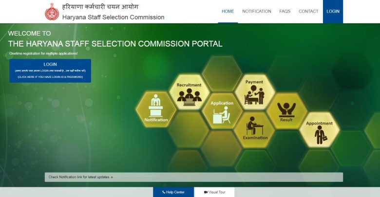 HSSC Various Recruitment Online Form 2019