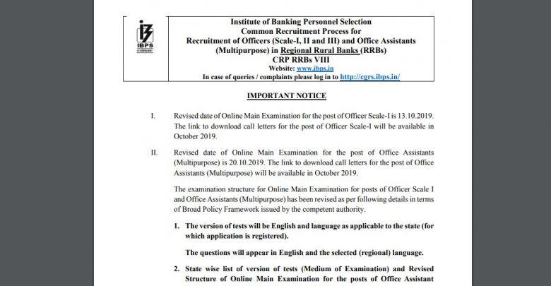 IBPS RRB VIII Main Exam Date 2019