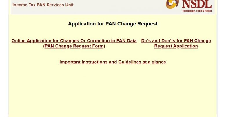 Download PAN Card Application Forms
