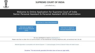 Supreme Court SPA and PA Recruitment 2019
