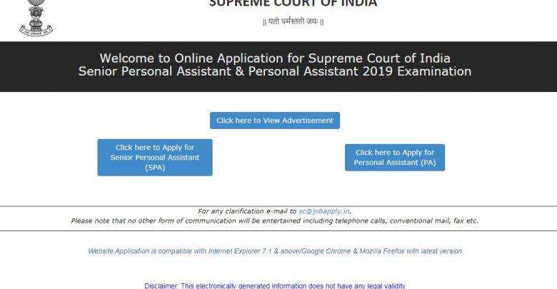 Supreme Court SPA and PA Recruitment 2019