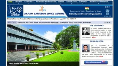 VSSC Technician Apprentice Recruitment 2019