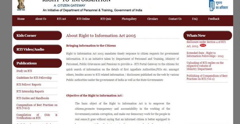 What is Right to Information Act