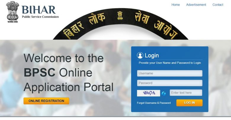 BPSC 65th Admit Card Download