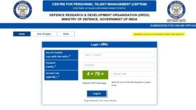 Download DRDO Admit Card 2019