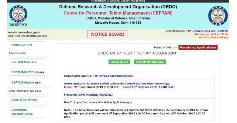 drdo admit card 2019