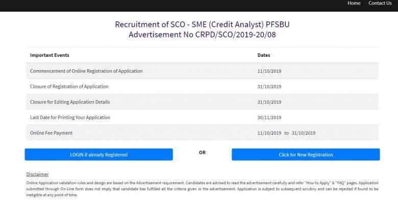 sbi recruitment 2019 apply online
