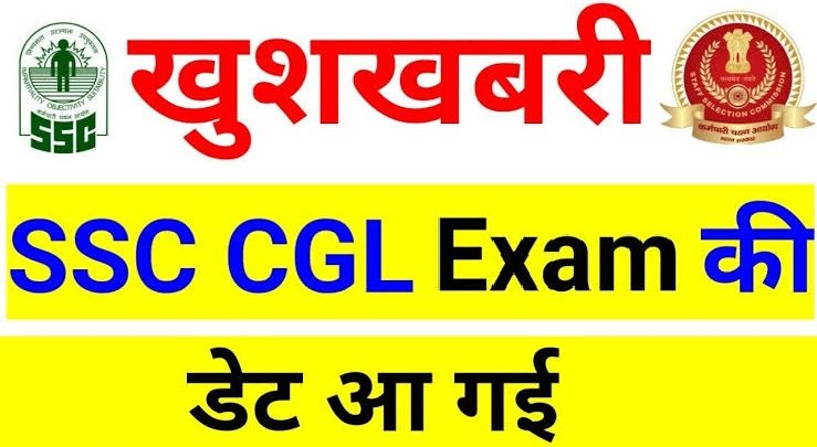ssc cgl exam date 2019