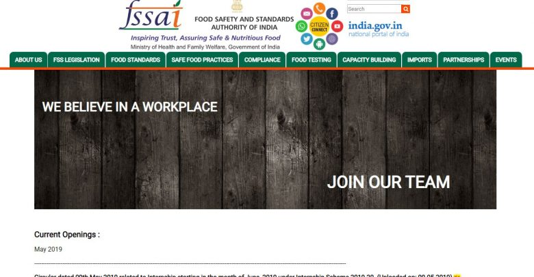 FSSAI Various Posts Result 2019