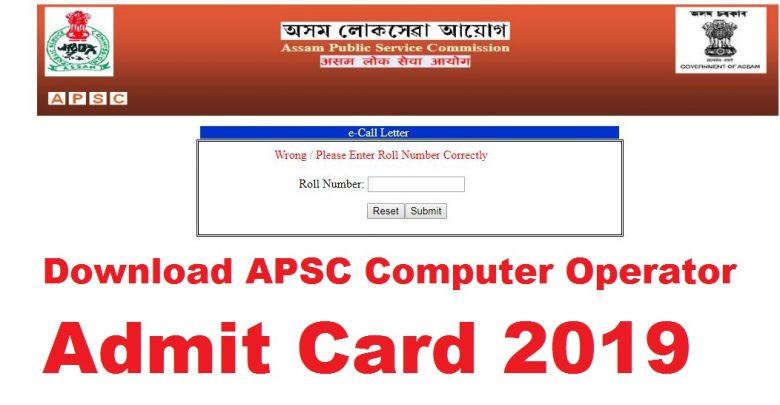 apsc computer operator admit card 2019