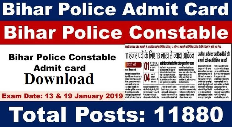Download Bihar Police Constable Admit Card