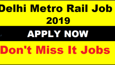 Delhi Metro Recruitment