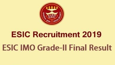 ESIC IMO Grade 2 Final Result