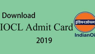 IOCL Apprentice Admit Card 2019