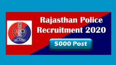 Rajasthan Police Constable Vacancy 2020