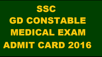 SSC GD Constable Medical Exam Admit Card 2019