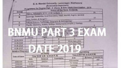 bnmu part 3 exam date 2019