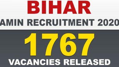 Bihar Board AMIN Online Form