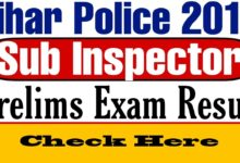 Bihar Police SI Prelims Result