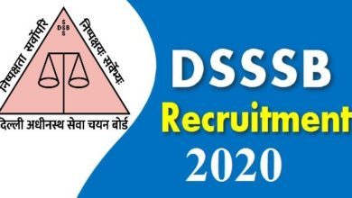 DSSSB Clerk Recruitment online form 2020