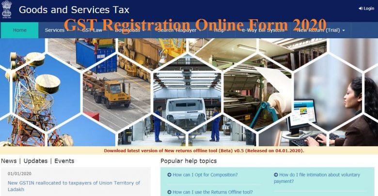 GST Registration Online Form 2020