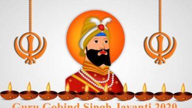 Guru Gobind Singh ji Jayanti 2020