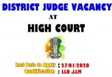 High Court District Judge Jobs 2020