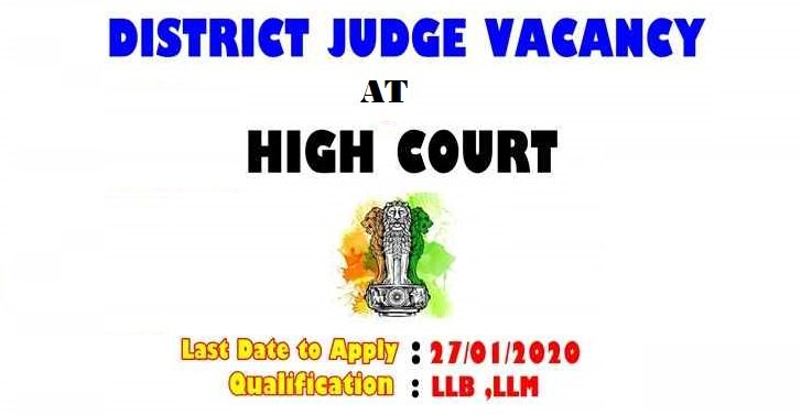 High Court District Judge Jobs 2020