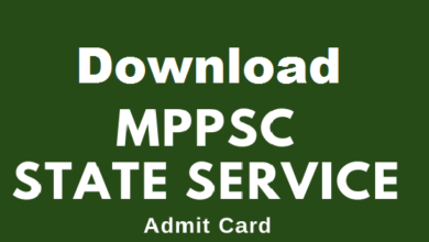 MPPSC Admit Card